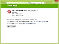Dr.Web for  Windows